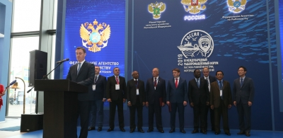 III Global Fishery Forum and International Exhibition of Fish Industry, Seafood and Technology kick off in St. Petersburg